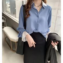 Fashion Women tops and Blouses 2019 Long Sleeve Shirt Chiffon Blouse Solid White OL top female Blusas