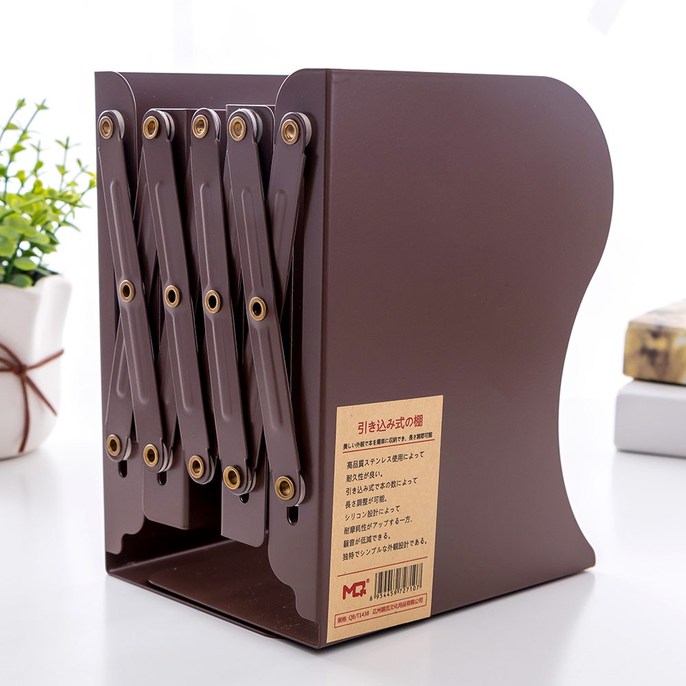 Adjustable Telescopic Book Stand Stretch Bookends Shelf Storage Rack Non-Slip Magazine File Office Library Home Study Bookshelf