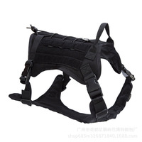 Outdoor Hunting Ciras Tactical Military Airsoft Vest Plate Carrier Unloading Molle Camping Travel Sport Trecking Service Dog 1