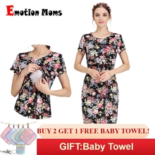Emotion Moms Summer Casual Maternity Clothes Nursing Clothing Nursing dress pregnancy Dresses for Pregnant Women Maternity