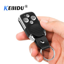 KEBIDU Universal 433Mhz Four-Key Copying Remote Garage Door Gate Wireless Remote Control Copy Key Cloning Duplicator For Home(China)