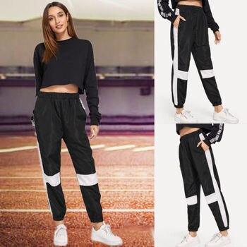 Nowe mody kobiet spodnie Harem spodnie spodnie sportowa, na co dzień tancerz spodnie do biegania