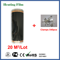 Heating infrared film 20 square meters, 220W/Square infrared heater carbon Promotion