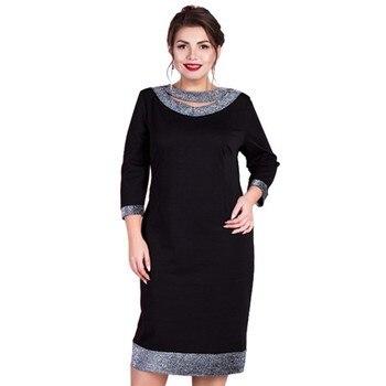 dc38123a704 2019 Элегантное Вечернее Платье женское летнее платье больших размеров  облегающее платье с блестками миди офисное черное платье большой 5XL 6XL.