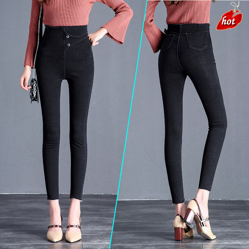 Jeans for Woman 2018 Autumn Skinny High Waist Jeans Women Slim Pencil Pants Stretch Waist Elasticity Women Jeans Plus Size O8R2