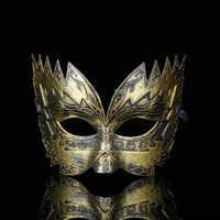 Roman Soldier Male Filigree Laser Cut Men Venetian Masquerade Eye Masks Party Halloween Cosplay Wedding Mardi Gras Ball Masks A