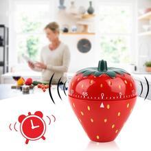 Creative Strawberry Shaped 60 Minutes Kitchen Timer Mechanic