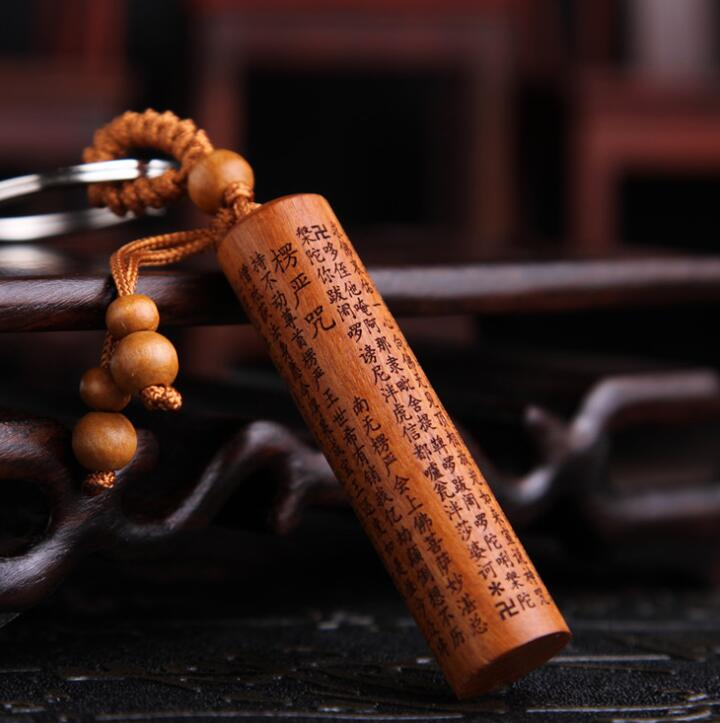Chinese Peach Wood Carved Cylinder Pendant Safe And Good Luck Word Buddhism The Shurangama Mantra Exquisite Car Key Chain Pendan