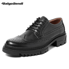 US Size British Style Carving Oxfords Man Thick Heel 4cm Genuine Leather Brogue Shoes Business Hight End Trendy
