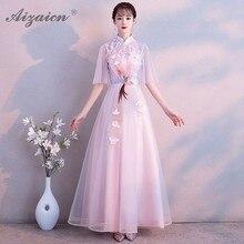 Bridesmaid Qipao 2019 Pink Elegant Cheongsam Long Chinese Traditional Wedding Dress Oriental Evening Gown Birthday Party Dresses цена в Москве и Питере
