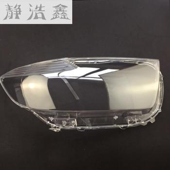 Front headlights headlights glass mask lamp cover transparent shell lamp  masks For Toyota Highlander 2007-2011