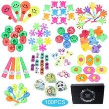 100 個の誕生日ピニャータ充填剤パーティー用品プレゼント賞品盛り合わせ小さなおもちゃセット教室宝箱パーティーギフトの好意