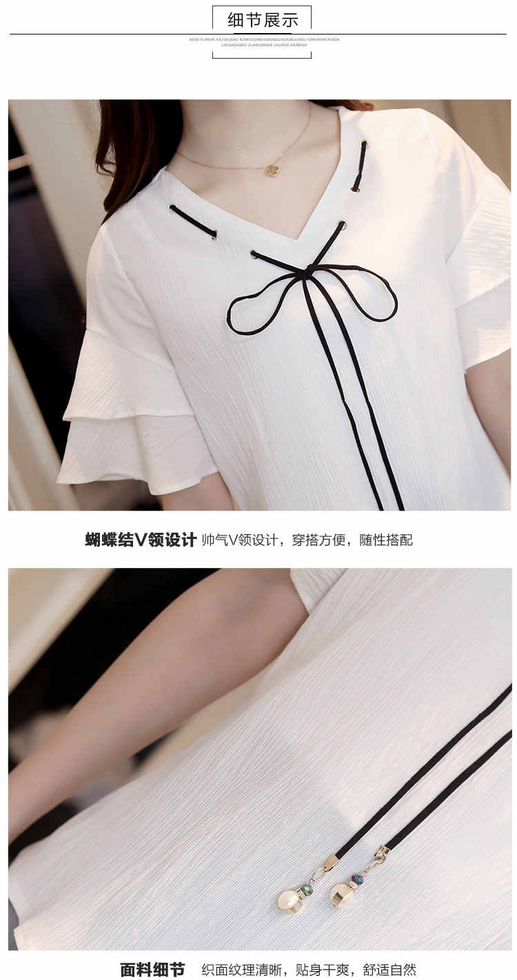 белые с v-образным вырезом Повседневная летняя блуза Новинка 2019 гофрированный короткий рукав с бантом шифоновые женские блузки, рубашки топы однотонные  blusas 18A