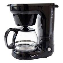 Кофеварка Galaxy GL0701 (Мощность 700 Вт, емкость 750 мл (4-6 чашек), капельная, индикатор уровня воды, функция подогрева)