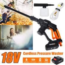 Pistolas limpiadoras portátiles de 12V para coche, limpiador de presión inalámbrico, máquina de lavado recargable para el cuidado del coche, dispositivo de limpieza eléctrica para el hogar y el jardín