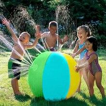 Надувной шаровой спринклер открытый детский водный спрей мяч игрушка для пляжа бассейн Сад Игрушки для газонов для детей подарок