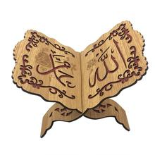 Wooden Ramadan Bookshelf Bible Frame Golden Hanging Lantern Baubles Reading The Book Shelf Festivals Decoration