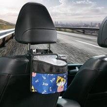 Автомобильный мешок для мусора органайзер на заднее сиденье