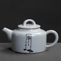 China teapot single pot pottery kongfu tea set tea maker household black puer tea filter ice crack porcelain kettle teaware