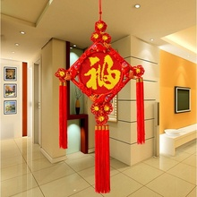 High-end blessing Chinese knot knotting  embroidery tassel House Wedding festival decoration Supplies