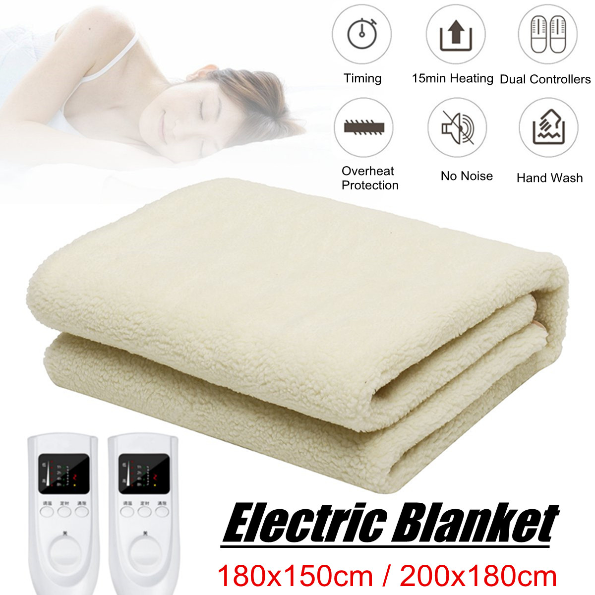 Electric Heated Blanket Winter Thermal Warm Quilt Sheet Artificial Fleece Soft Over Throw Rug Dual Digital Timer ControllerElectric Heated Blanket Winter Thermal Warm Quilt Sheet Artificial Fleece Soft Over Throw Rug Dual Digital Timer Controller