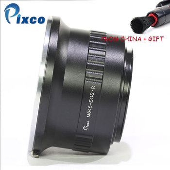 Pixco For M645-EOS R Lens Mount Adapter Ring for Mamiya 645 Lens to Suit for Canon For EOS R Mount Camera + Gifts