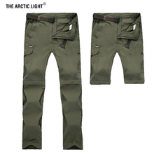 THE ARCTIC LIGHT Men Quick Dry Removable Pants Spring Summer Hiking Sport Outdoor Trouser Male Fishing Trekking Pant Breathable