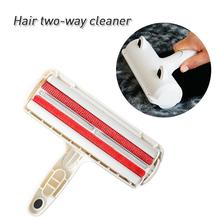 Pet Hair Remover ABS Plastic Nylon Fiber Hair Cleaning Sucker For Home Furniture Sofa Clothes Cleaning Lint Brush Quick Delivery kba printing machine parts kba delivery sucker forwarding sucker