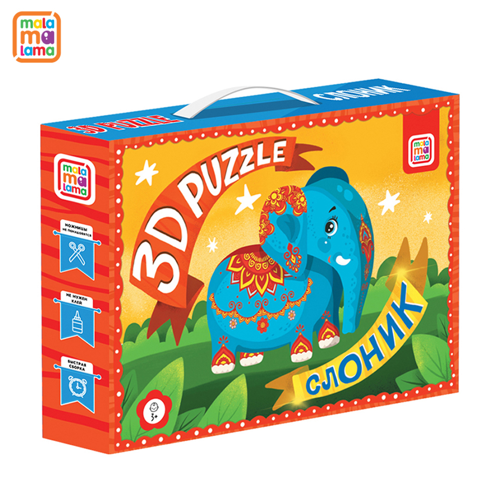 Puzzles Malamalama 4627131680930 childrens educational toys puzzle toy wooden puzzles toy 6 sides 3d cube jigsaw puzzle montessori cartoon jigsaw tangram puzzles for children educational toys