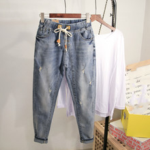 Women Elastic Waist Denim Jeans Femme Loose Harem Jeans Pants Hole Ripped Denim Jeans Casual Trousers Plus Size 4XL women summer loose large size jeans 2017 high quality embroidery ripped denim trousers fashion elastic waist slim type pants