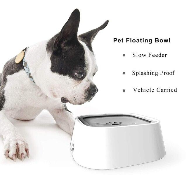 Anti-Overflow Dog Fountain 1