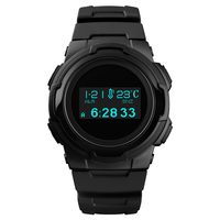 SKMEi Smart Watch Men'S Multi Function Led Display Compass Thermometer Alarm Clock Date Waterproof Digital Sports Electronic W