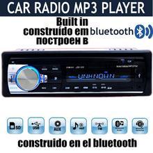 Profesjonalny radioodtwarzacz samochodowy odtwarzacz stereo telefon z bluetooth AUX IN MP3 FM USB 1 Din pilot 12V samochodowy sprzęt audio DVD