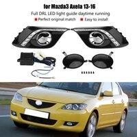 1 Pair Car Daytime Running Light DRL LED Daylight Fog Lamp Cover Universal for Mazda3 Axela 2013 2016 automobiles araba aksesuar