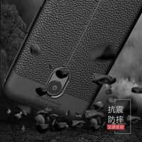 """cell phone Mokoemi Fashion Lichee Pattern Shock Proof Soft 5.7""""For Meizu M6s Case For Meizu M6s Cell Phone Case Cover (4)"""