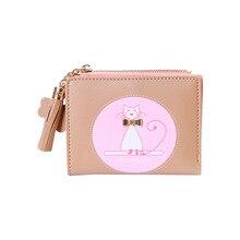 2019 new Women cute cat wallet small  girl brand designed PU leatherZipper women coin purse female card holder