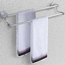 50cm Space Aluminum Towel Rack Wall Mounted Double Hanging Bar Holder Bathroom Shelf Rail Supplies