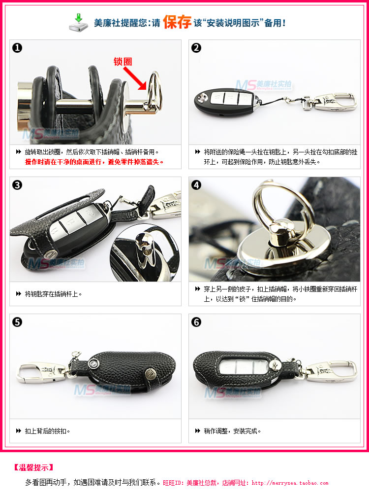 Nueva llegada ADDAN Genuine Leather Car Key Fob Funda de billetera - Accesorios de interior de coche - foto 6