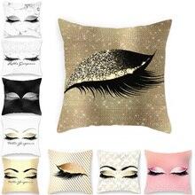 9 видов стилей инновационные ресницы мягкий чехол для подушки блесток Блеск s 45*45 см