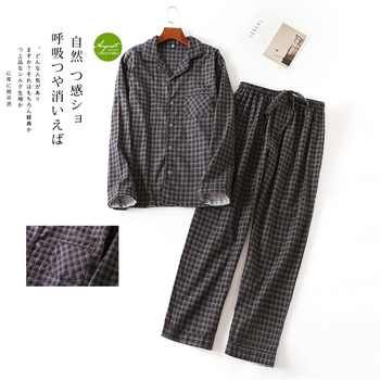 Pure Cotton Men's Autumn&winter Long-sleeved Trousers Pajama Suits Plaid Sleepwear Men Pajama Set Mansleepwear Flannel Pyjama - DISCOUNT ITEM  15% OFF All Category