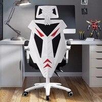 Новый компьютер бытовой работы комфорт офисные стулья мебель сетки может лежать поворотный босс стул полдень перерыв игры Электрический