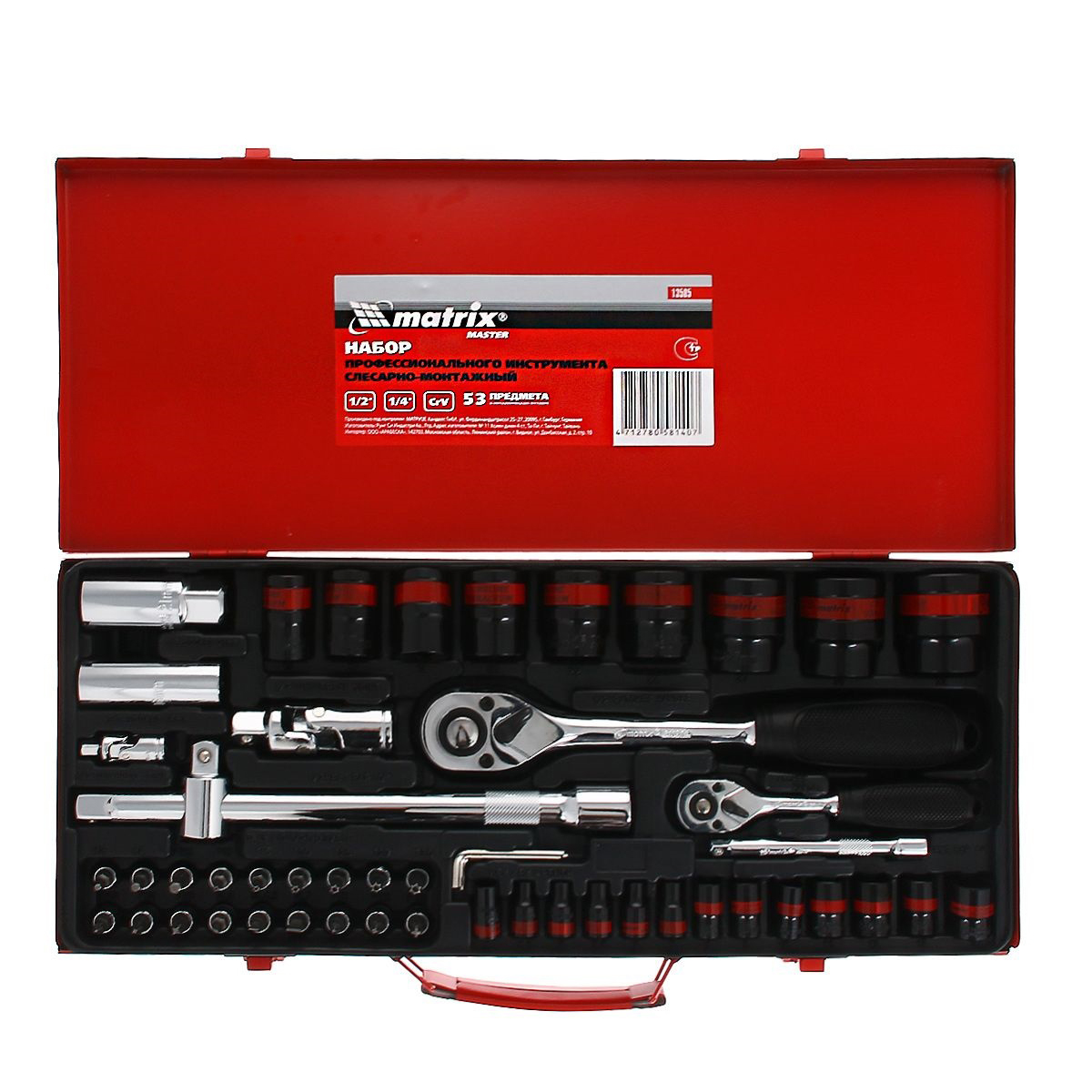 Hand tool set MATRIX 13585