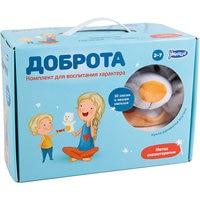UMNITSA Books 4200815 MTpromo
