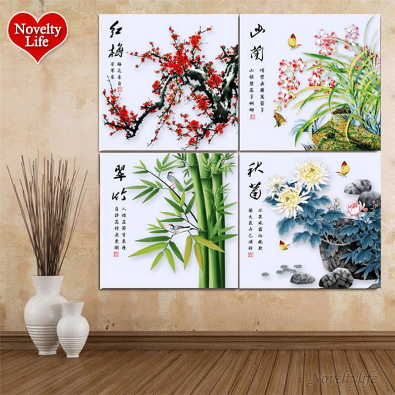 5D Diament Malarstwo Kwiaty Okrągły Żywica Chiński Styl Roślina - Sztuka, rękodzieło i szycie