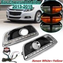 Led Drl Для Chevrolet Malibu 2013 дневного света указатель поворота ПТФ в передний бампер лампа для автомобиля DRL 12 V