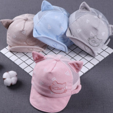 Explosion models female cap 0-1 princess cute baby cotton hat 3-6-12 months spring and summer thin visor