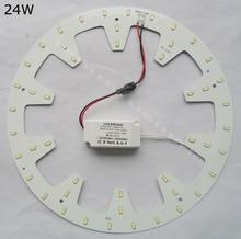 110V 220V 230V DIY KIT 15W 18W 24W surface mounted led ceiling light round led PCB LED circular tube led down light luminaries