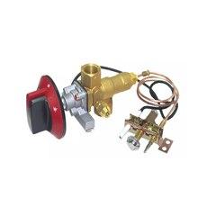 100000BTU LPG/NG газовая духовка впускной клапан, пилотная горелка и ручка целые наборы