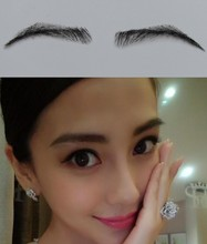 FXVIC 2018 Promotion Sale Sobrancelha Eyebrow Wholesale Jet Color Princess Fake False Made Of 100 Natural