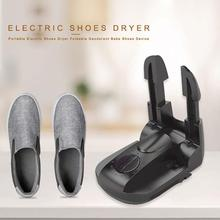 US Plug Portable Electric Shoes Dryer Folding Shoe Drying Machine intelligent sock shoes dryer electric shoe heater for winter